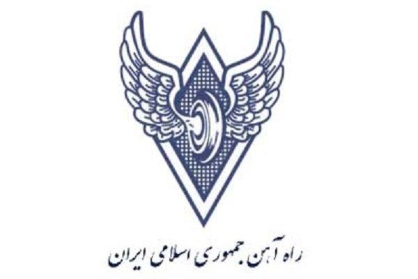 قائم مقام راه آهن منصوب شد