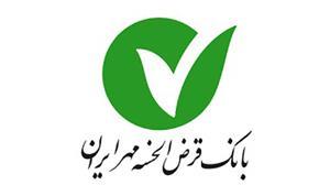 تلاش های بانک قرض الحسنه مهرایران برای توسعه خدمات بانکداری الکترونیک